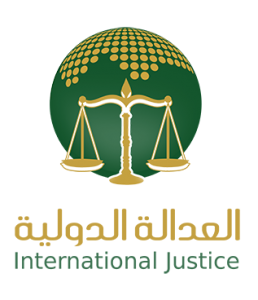 Group of International Justice Offices for Law Firm and Legal Consultancy
